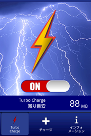 Turbo Charge ON