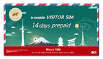 VISITOR SIM 14Days