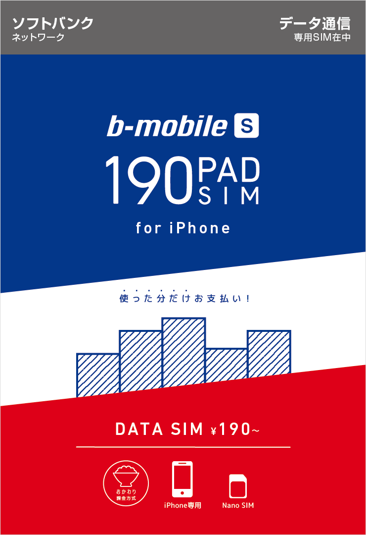 b-mobile S 190PadSIM(for iPhone)